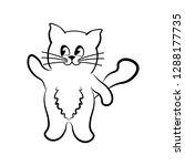positive cat waving foot in a... | Shutterstock .eps vector #1288177735