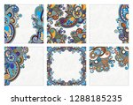 set of ornate decorative ethnic ... | Shutterstock . vector #1288185235