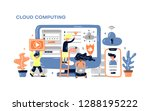 cloud storage. small people... | Shutterstock .eps vector #1288195222