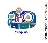family vintage cafe logo.... | Shutterstock .eps vector #1288263832
