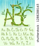 bamboo eco alphabet  exotic...   Shutterstock .eps vector #1288288165