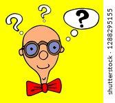 professor feelings knowledge...   Shutterstock .eps vector #1288295155