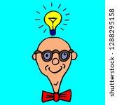 professor feelings knowledge...   Shutterstock .eps vector #1288295158