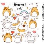 set of cartoon cute cats ... | Shutterstock .eps vector #1288302352