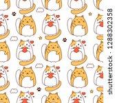 cute cats pattern  kawaii... | Shutterstock .eps vector #1288302358