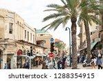 tell aviv  israel   december 23 ... | Shutterstock . vector #1288354915