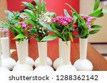 flower nature garden   Shutterstock . vector #1288362142