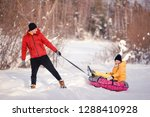 young happy family of father... | Shutterstock . vector #1288410928