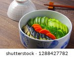 healthy vegetables pickled in... | Shutterstock . vector #1288427782