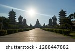 fo guang shan temple and buddha ... | Shutterstock . vector #1288447882