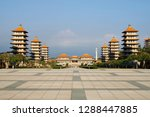 fo guang shan temple and buddha ... | Shutterstock . vector #1288447885