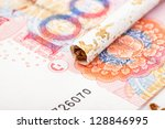 Cigarette With Chinese Money...