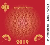 chinese new year | Shutterstock .eps vector #1288476415