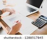 business women writing on... | Shutterstock . vector #1288517845