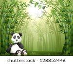 illustration of a sitting panda ... | Shutterstock . vector #128852446