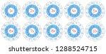 set of multiplication circle... | Shutterstock .eps vector #1288524715