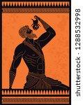 greek mythology chronus eating... | Shutterstock .eps vector #1288532998