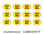 set of yellow sale icon banners ...   Shutterstock .eps vector #1288534975