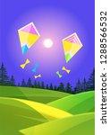 kite at sunset | Shutterstock .eps vector #1288566532
