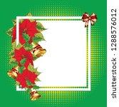 decorative christmas banner... | Shutterstock .eps vector #1288576012