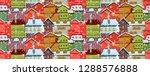seamless christmas city pattern.... | Shutterstock .eps vector #1288576888