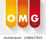 omg   oh my god acronym ...   Shutterstock .eps vector #1288617832