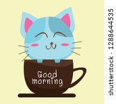 cute cat in the cup | Shutterstock .eps vector #1288644535