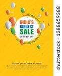 india republic day big sale... | Shutterstock .eps vector #1288659388