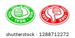 real and fake icons   Shutterstock .eps vector #1288712272