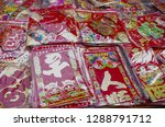 chinese new year decoration...   Shutterstock . vector #1288791712