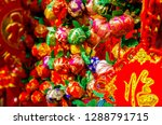 chinese new year decoration...   Shutterstock . vector #1288791715