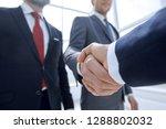 bottom view.businessman... | Shutterstock . vector #1288802032