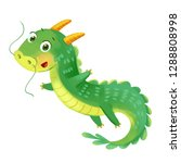 cute dragon. symbol of the... | Shutterstock . vector #1288808998