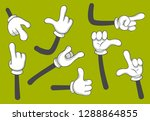 cartoon hands. gloved hands.... | Shutterstock .eps vector #1288864855