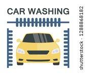 vector illustration of car wash ... | Shutterstock .eps vector #1288868182