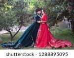 beautiful oriental women brides ... | Shutterstock . vector #1288895095