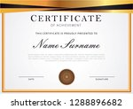 certificate with gold border | Shutterstock .eps vector #1288896682