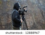 nature photographer with... | Shutterstock . vector #12888967
