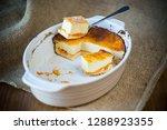 sweet cottage cheese casserole... | Shutterstock . vector #1288923355