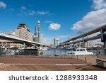 kobe  japan   december 28  2018 ... | Shutterstock . vector #1288933348