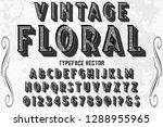 classic vintage 3d font...   Shutterstock .eps vector #1288955965