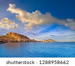alicante skyline at sunset from ... | Shutterstock . vector #1288958662