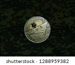 ussr   circa 1982  badge the of ... | Shutterstock . vector #1288959382