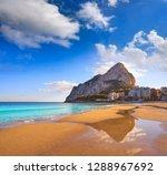Playa De Fossa Beach In Calpe...