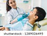 caries removal procedure ... | Shutterstock . vector #1289026495