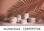 cosmetic background for product ... | Shutterstock . vector #1289095768