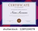 certificate template abstract | Shutterstock .eps vector #1289104078
