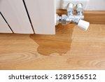 Water Leak Through The Heating...