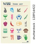 food icons set drawn by color... | Shutterstock .eps vector #128916422
