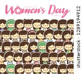 international women's day... | Shutterstock .eps vector #1289194912